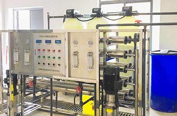 成飞集团工业污水处理项目