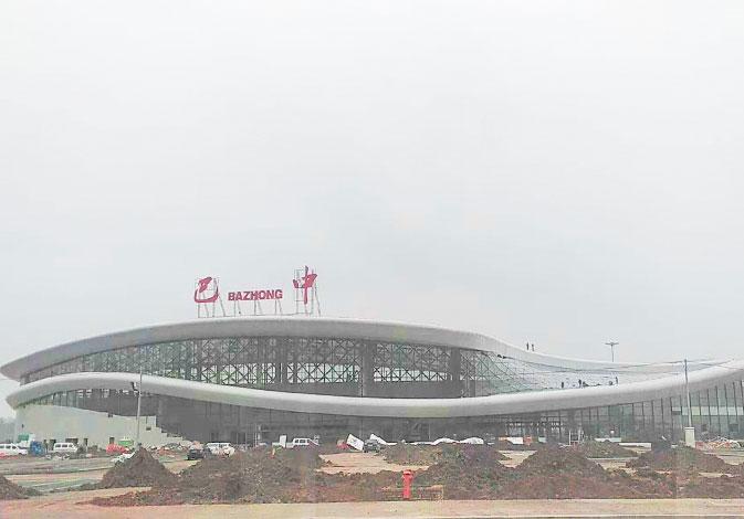 巴中恩阳机场污水处理厂站