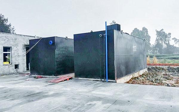 煤矿废水一体化处理设备