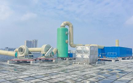 温江废气处理项目