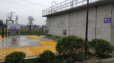 什邡南泉污水处理厂建设项目