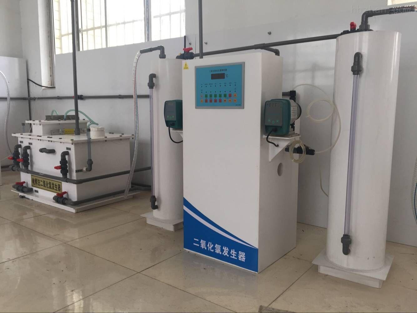 一体化污水处理设备处理工艺